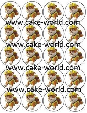 Paw Patrol 5 Cupcake prints, 20st.